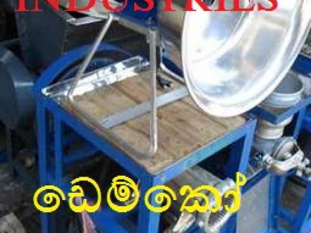 DEMCO INDUSTRIES bio fuel rice cooker air gas oven industries of charcoal white coconut oil machine foot coconut husking pop corn wood cutting coconut machining writing flea leaves in henegama gampaha kadawatha srilanka