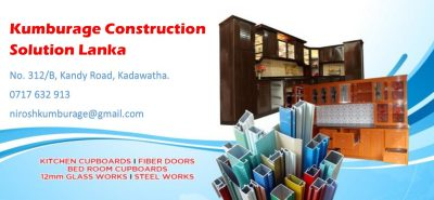 Kumburage Construction Solution Lanka – Alluminium pa ntry cupboard Fabricating in  kadawatha, Gampaha kiribathgoda wennappuwa jaela negombo kaduwela colombo srilanka